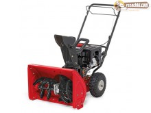 Снегорин моторен MTD Smart М 56
